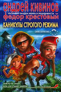 История Беларуси 10 Класс Учебник Читать Онлайн