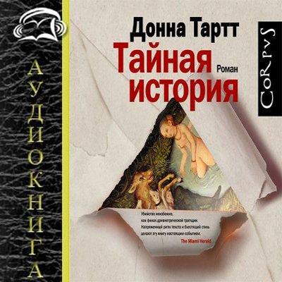 Скачать через торрент книги детективного жанра фото 401-157